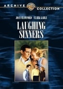 Laughing Sinners (Warner Archive Collection)
