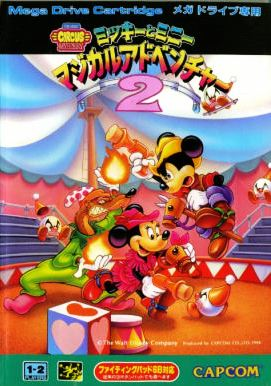 Great Circus Mystery: Mickey to Minnie: Magical Adventure 2