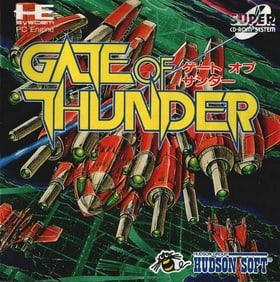Gate of Thunder