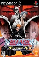 Bleach: Blade Battlers 2nd [JP Import]