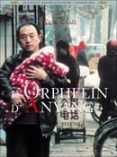 The Orphan of Anyang