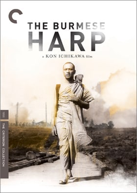 The Burmese Harp -  Criterion Collection