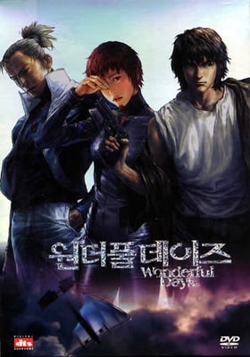 Wonderful Days Dvd (Region 3 South Korea NTSC)