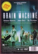 Alien Contamination / Brain Machine (DVD Double Feature)