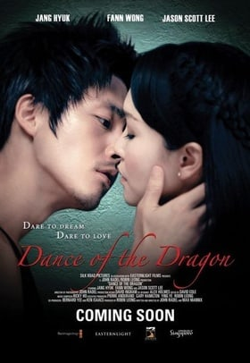 Dance of the Dragon                                  (2008)