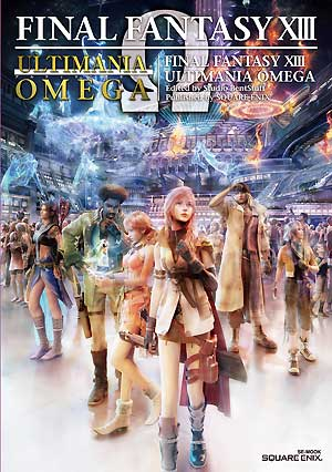 Final Fantasy XIII Side Story: A Dreaming Cocoon Falls into the Dawn