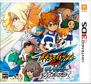 Inazuma Eleven GO: Galaxy - Big Bang
