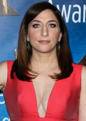 Boobs Chelsea Peretti nude (32 photo) Ass, YouTube, braless