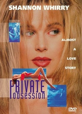 Private Obsession                                  (1995)